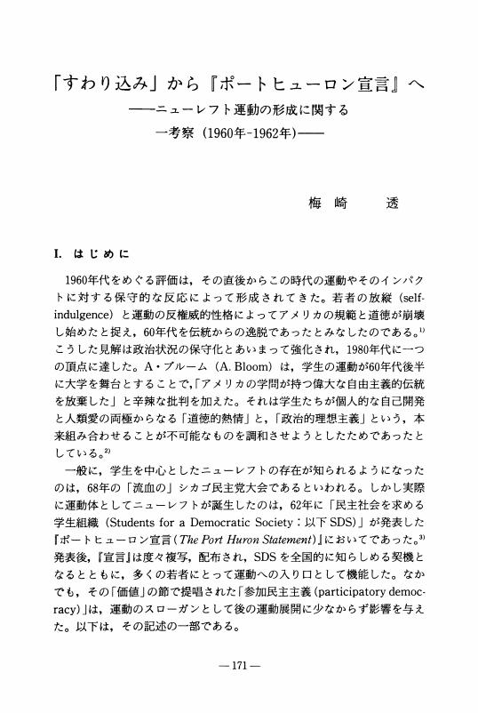 the quiet american full text pdf