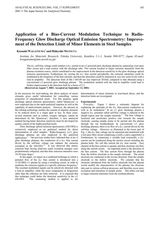 steele dossier full text pdf