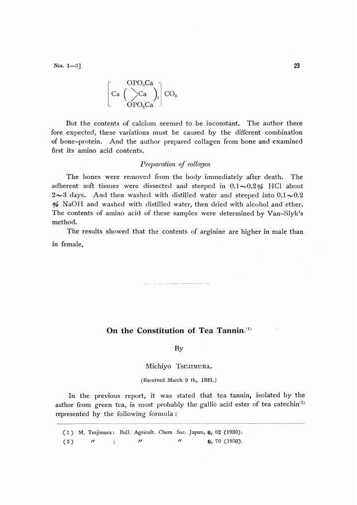 article 23 of indian constitution pdf