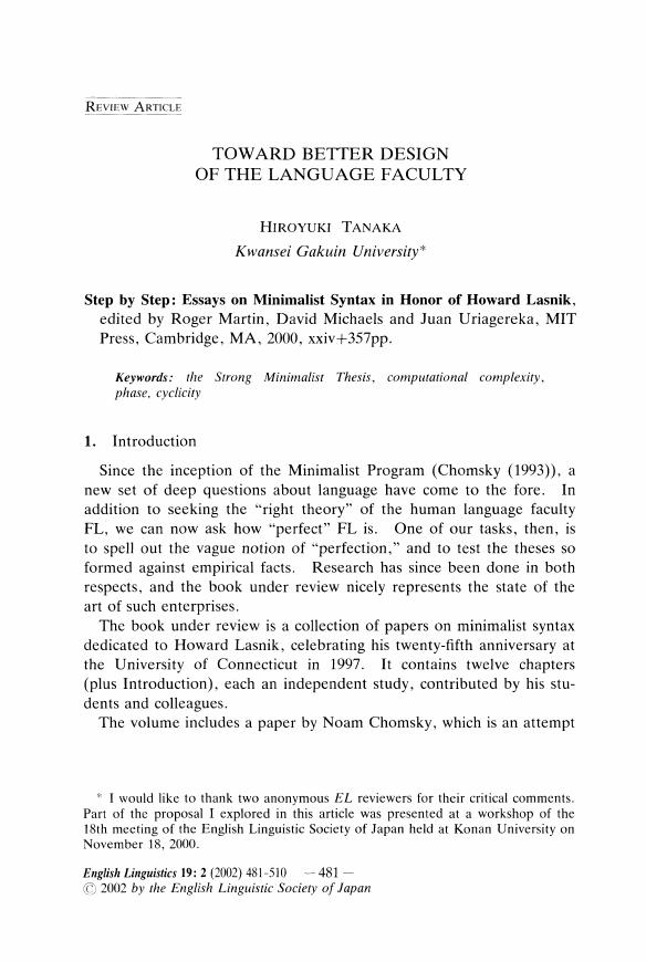 by essay honor howard in lasnik minimalist step step syntax The paperback of the step by step: essays on minimalist syntax in honor of howard lasnik by roger martin, david michaels, juan uriagereka, samuel jay.