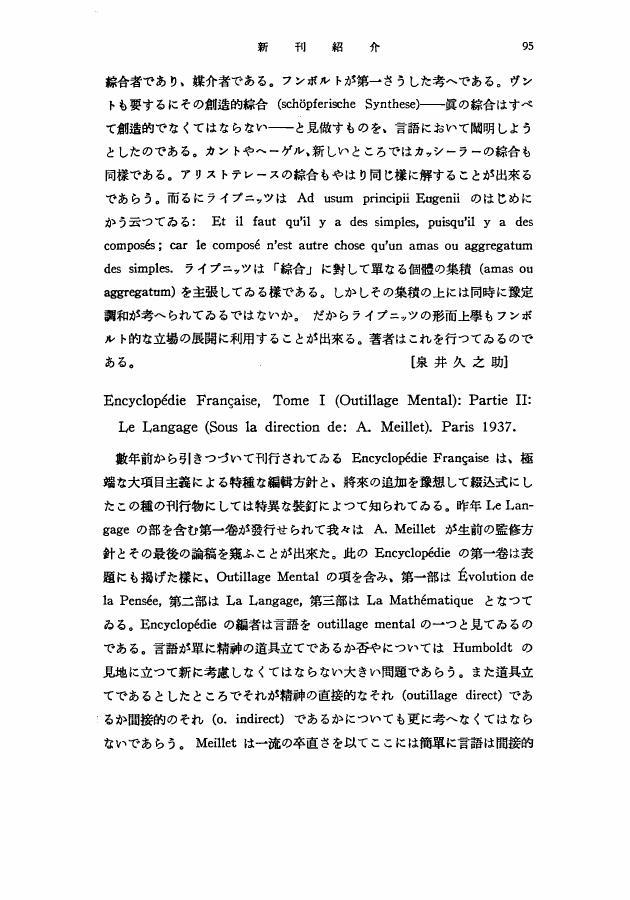 linguistics for non linguists pdf download