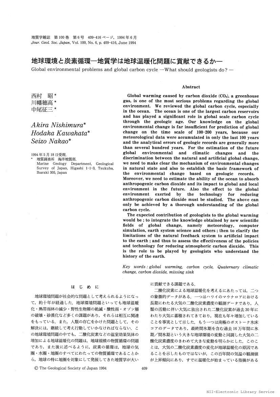 major global environmental problems pdf