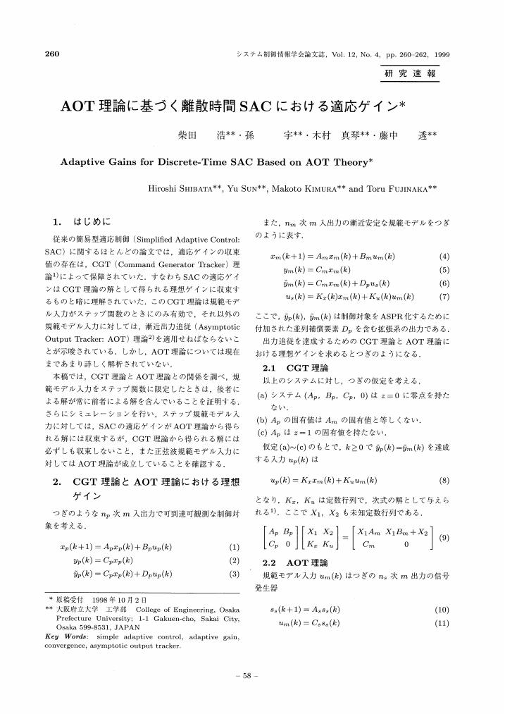 discrete time control systems ogata pdf free download