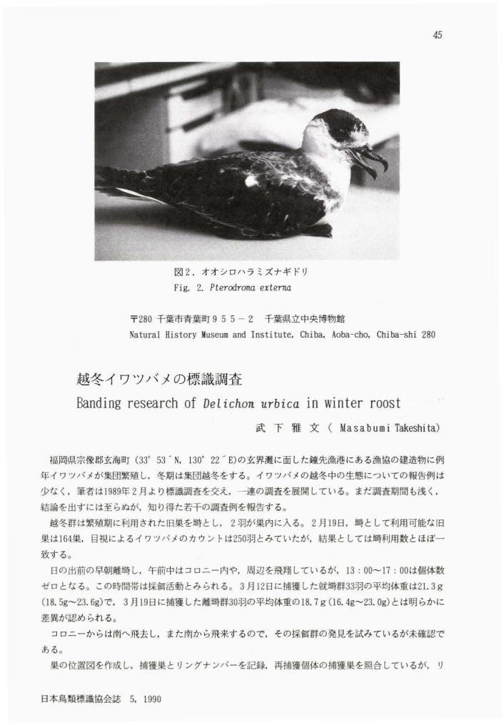 retroactive 2 stage 5 pdf