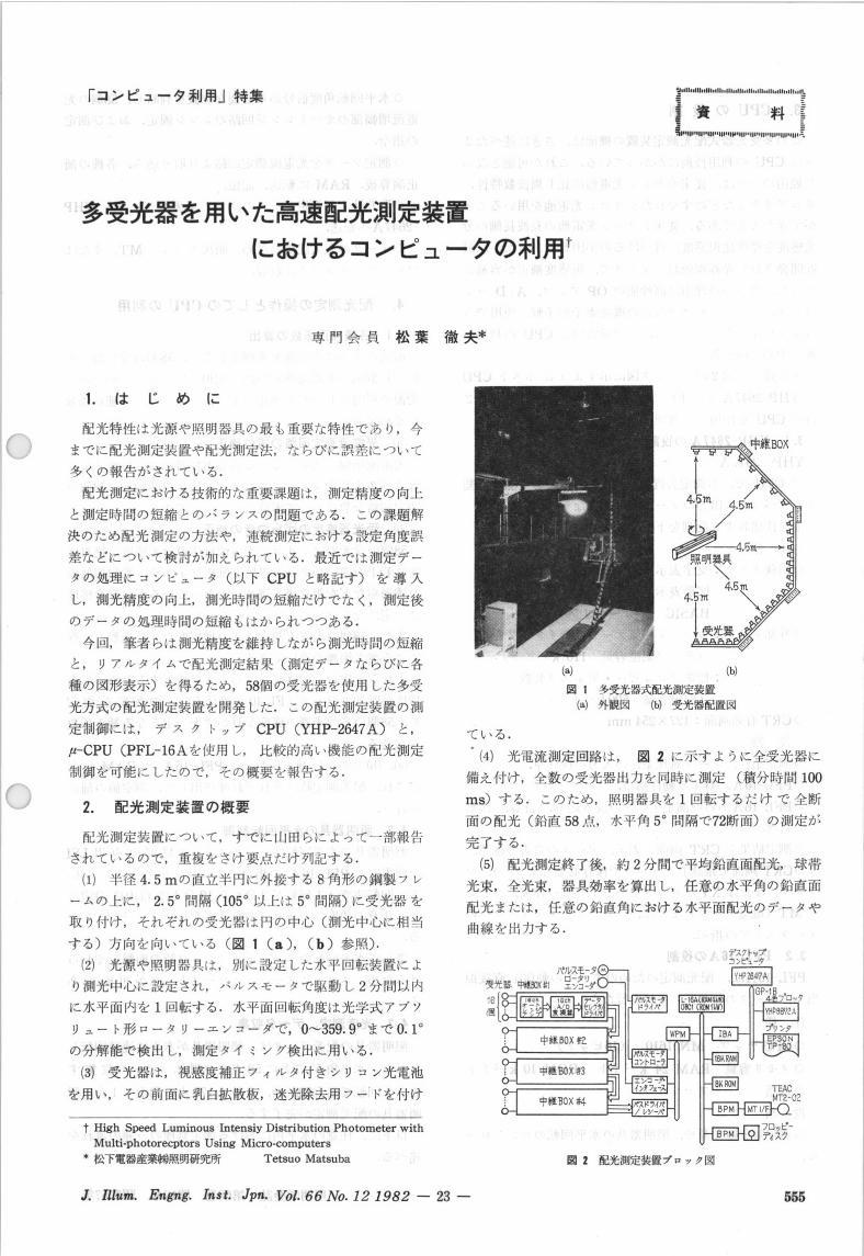 connell et al 1982 pdf