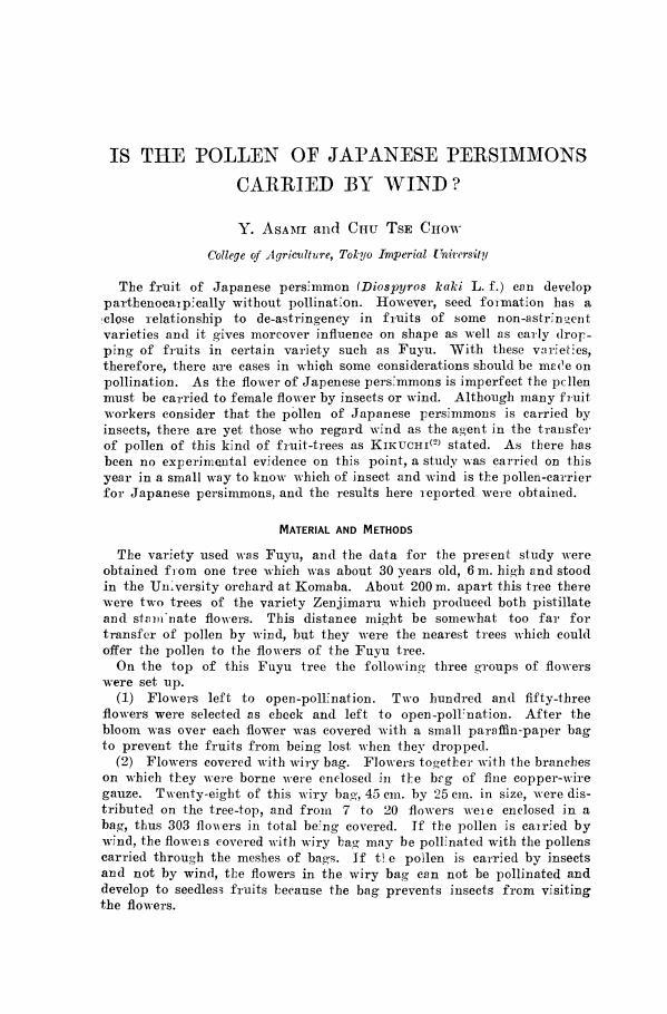 inherit the wind full text pdf