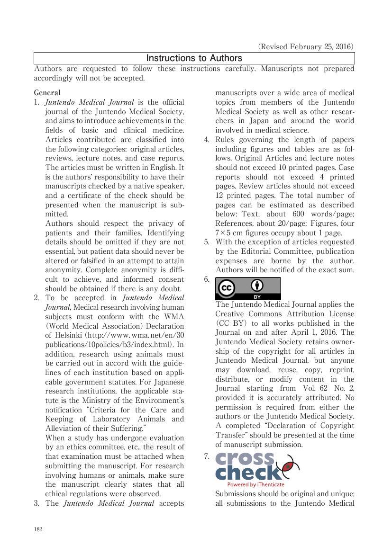 ashrae 62.2 pdf 2016 free download