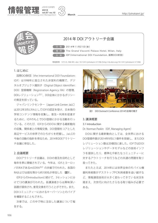 12 traditions of oa pdf