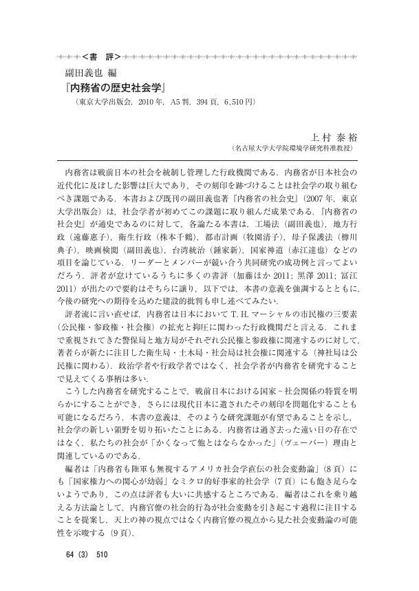 api 510 pdf 2014 free download