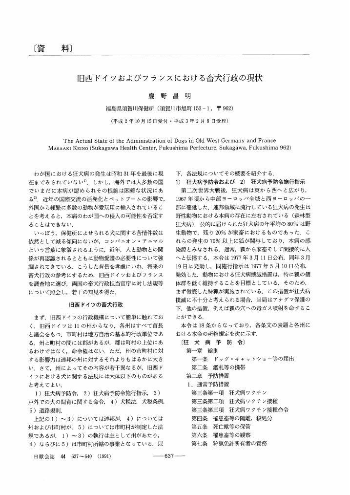 true west full text pdf