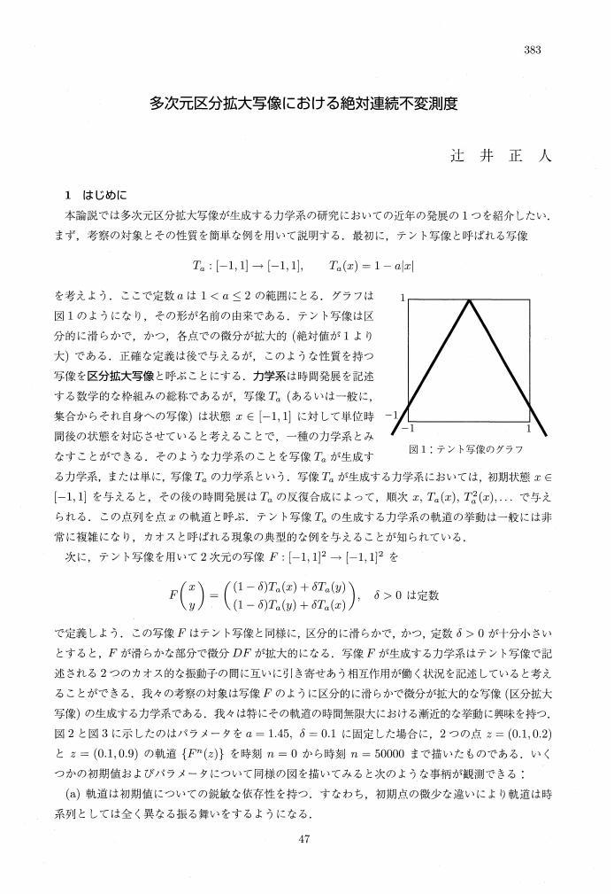 ラドン=ニコディムの定理 - Rad...