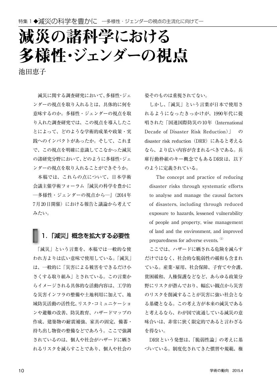 stage 4 science syllabus pdf